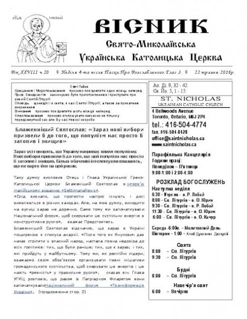 16Маy22(1)