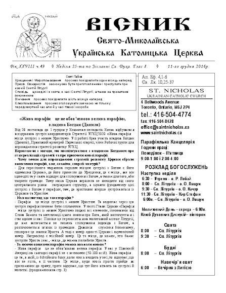 Dec11(1).pdf