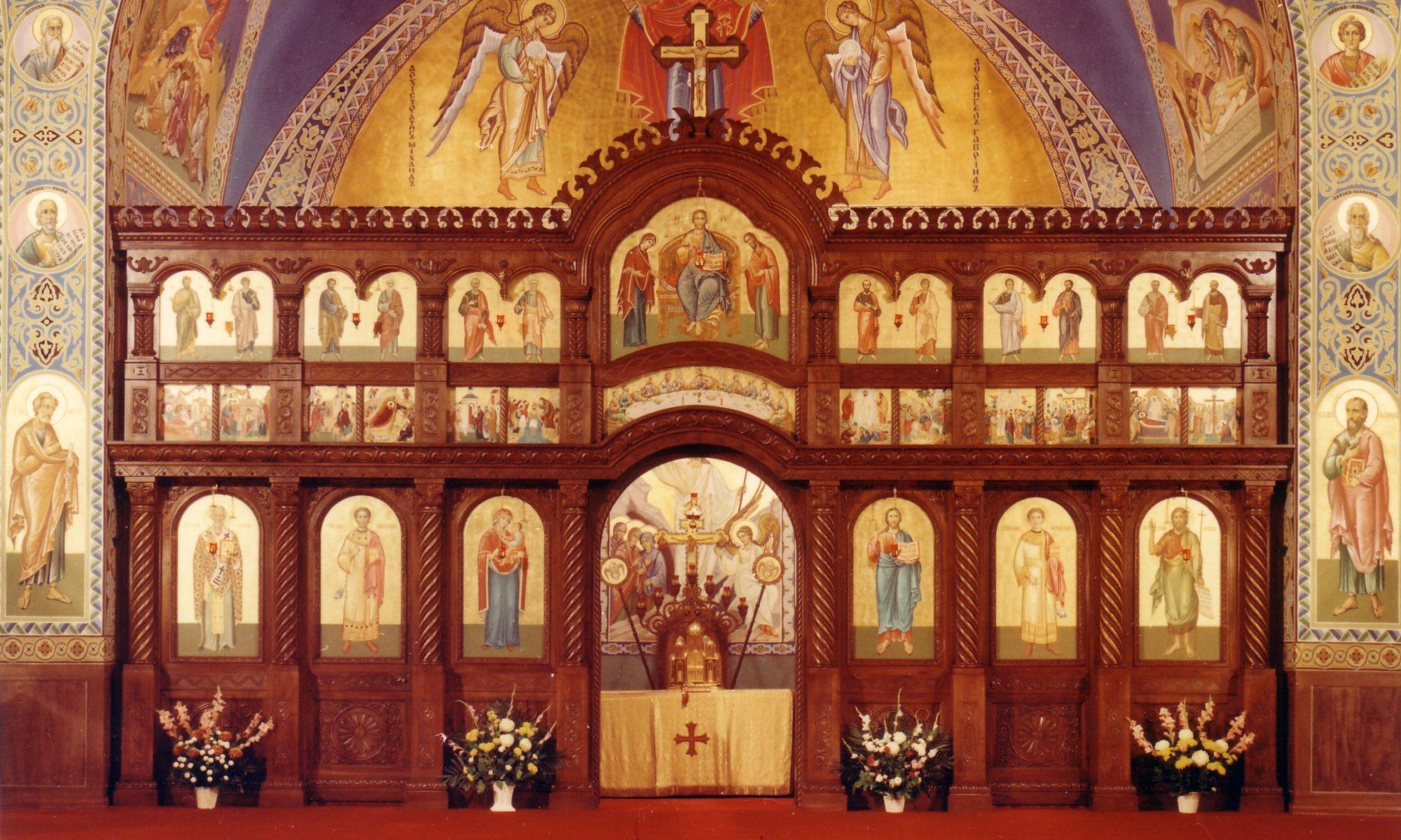 Свято-Миколаївська Українська Католицька Церква